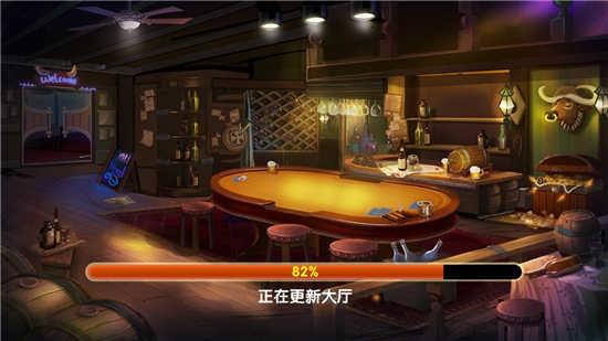 316棋牌com完整版游戏