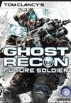 幽灵行动未来战士中文版免安装版