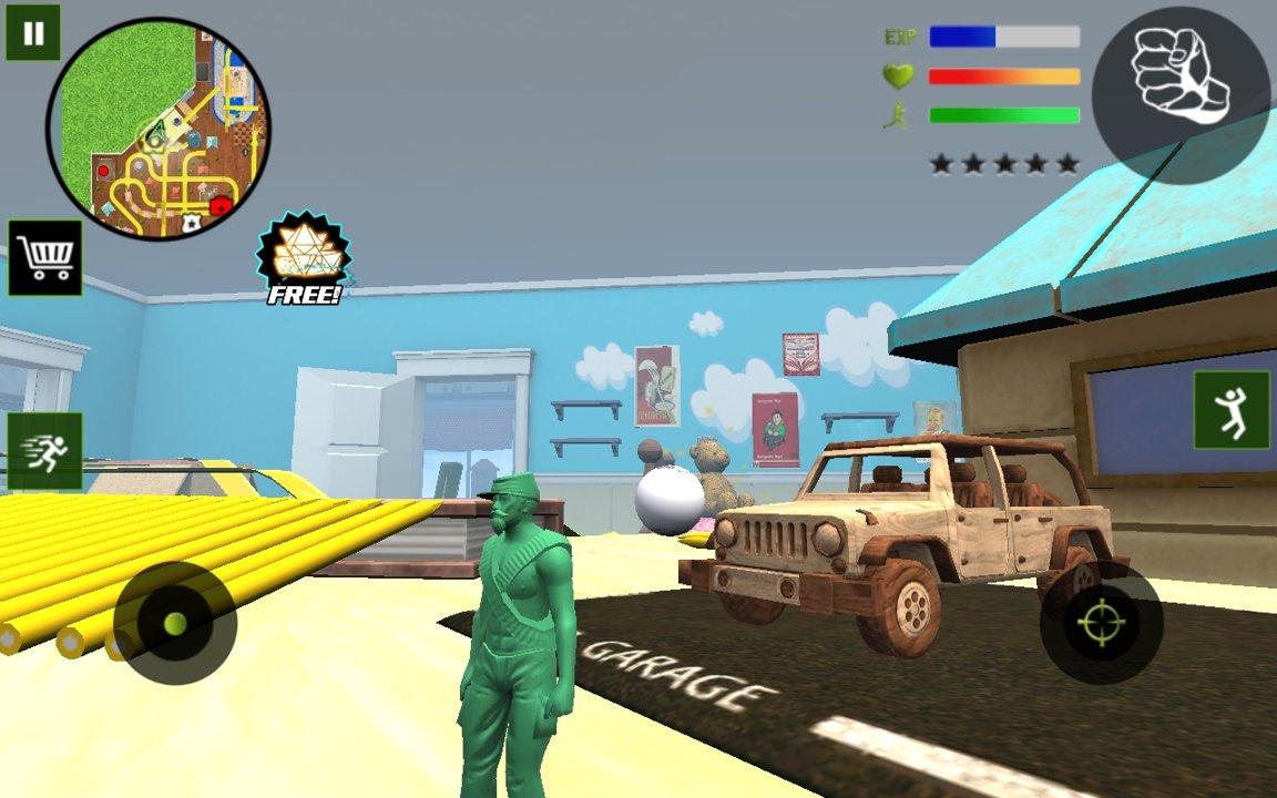 陆军玩具城安卓版下载