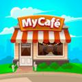我的咖啡馆破解版2021