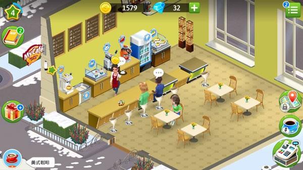我的咖啡厅游戏最新版下载