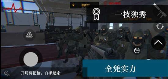 尸潮无尽挑战游戏下载