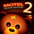 小熊天堂2汽车旅馆中文版完整版