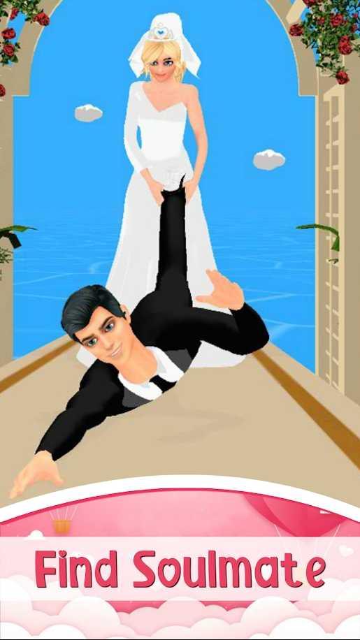 婚礼高峰3D中文破解版