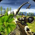 恐龙猎人3d无限子弹安卓版