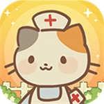 动物医院游戏安卓最新版