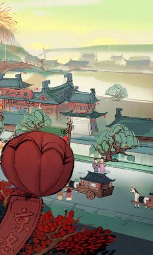 我在唐朝有条街官网最新版