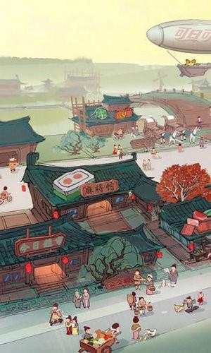 我在唐朝有条街官网最新版下载