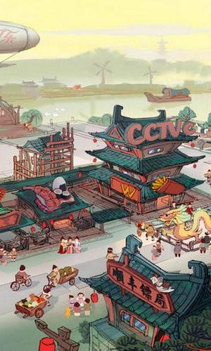 我在唐朝有条街游戏