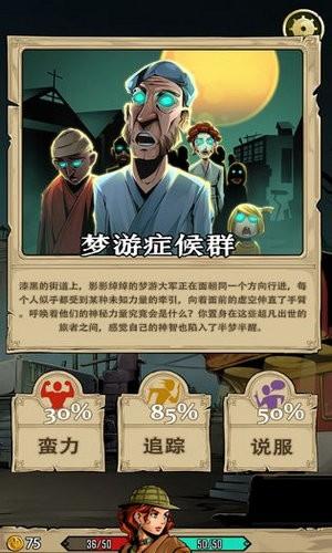 理智边界官方最新中文版