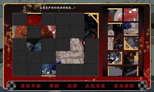 第五件遗留物安卓最新中文版