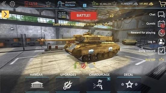 现代突击坦克官方版