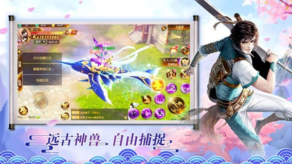 武者长生道游戏官方版