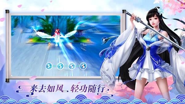 武者长生道游戏正式版官方版