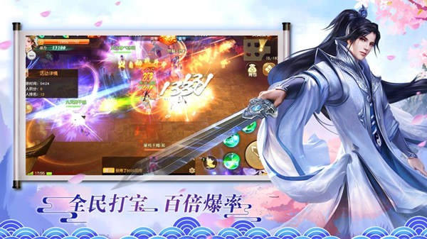 武者长生道游戏官方版正式版