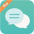 聊天记录恢复app最新版