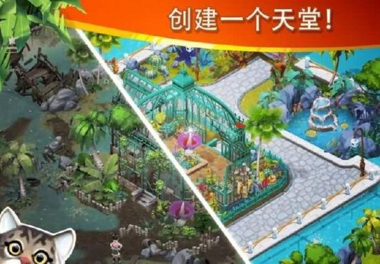迷失之岛中文版