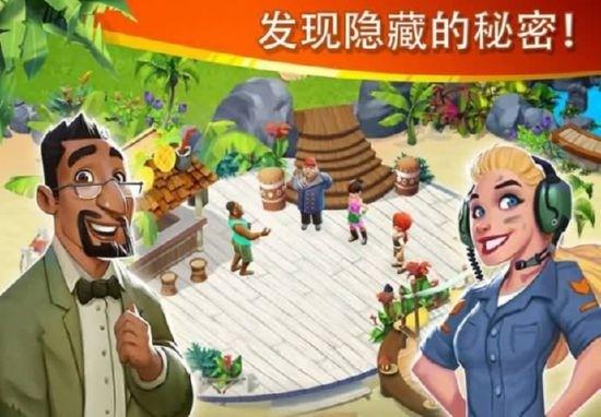 迷失之岛中文破解版