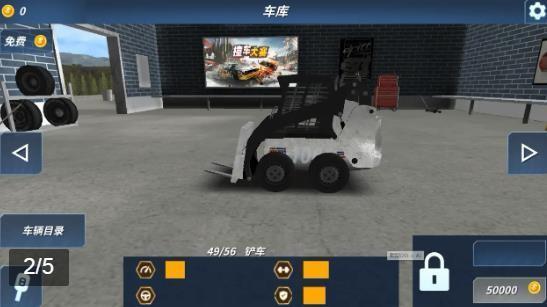 无限火力飞车手机版官网版