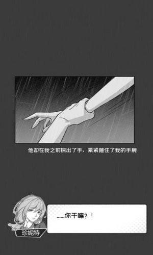 节气之子安卓免费中文版下载