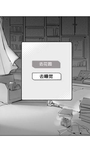 节气之子安卓免费中文版