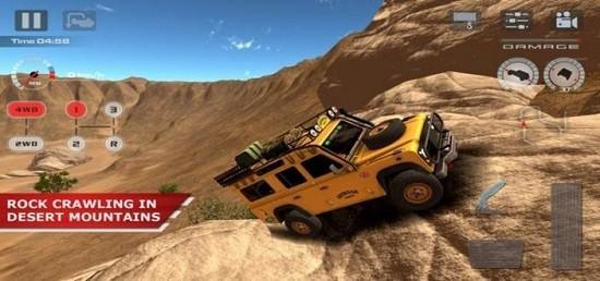 越野驾驶沙漠破解版下载