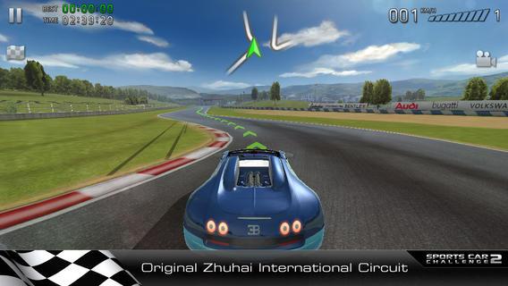 超级竞速2中文破解版