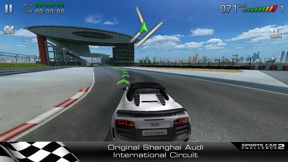 超级竞速2中文破解版安装