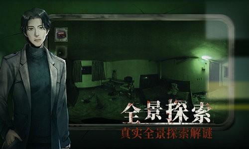 当火车鸣笛三秒安卓中文版下载