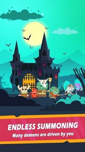 地下城和城堡游戏