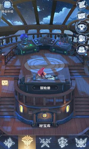 代号飞艇安卓最新版