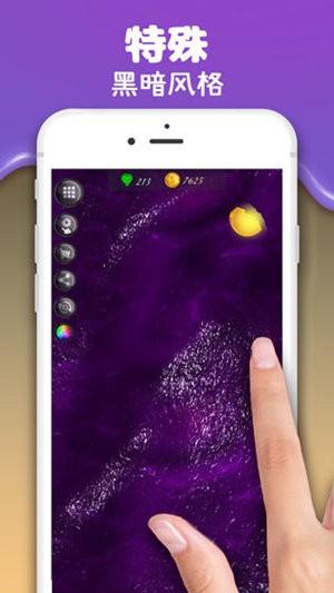 彩泥史莱姆app