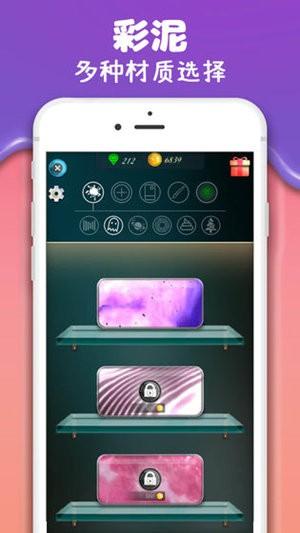 彩泥史莱姆app最新版