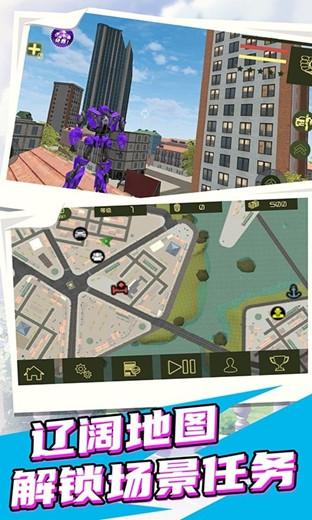 城市英雄机甲安卓版下载
