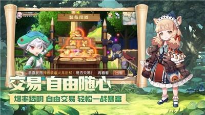 灵宠新大陆手游苹果版下载