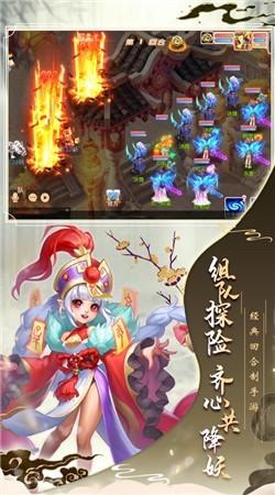 梦幻神兽游戏下载