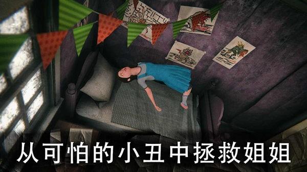 死亡公园2中文版