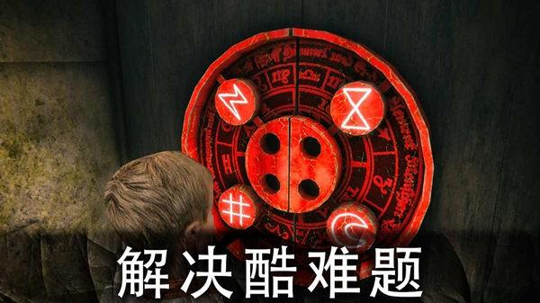 死亡公园2中文版下载