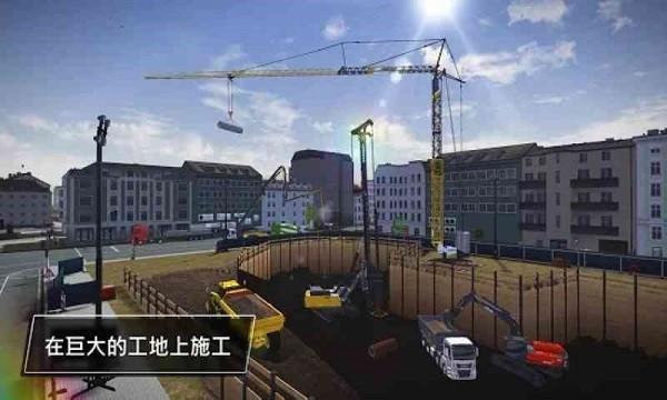 模拟建造3中文版下载