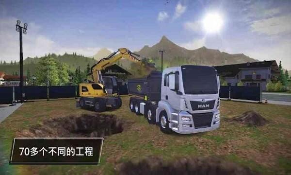 模拟建造3汉化版下载