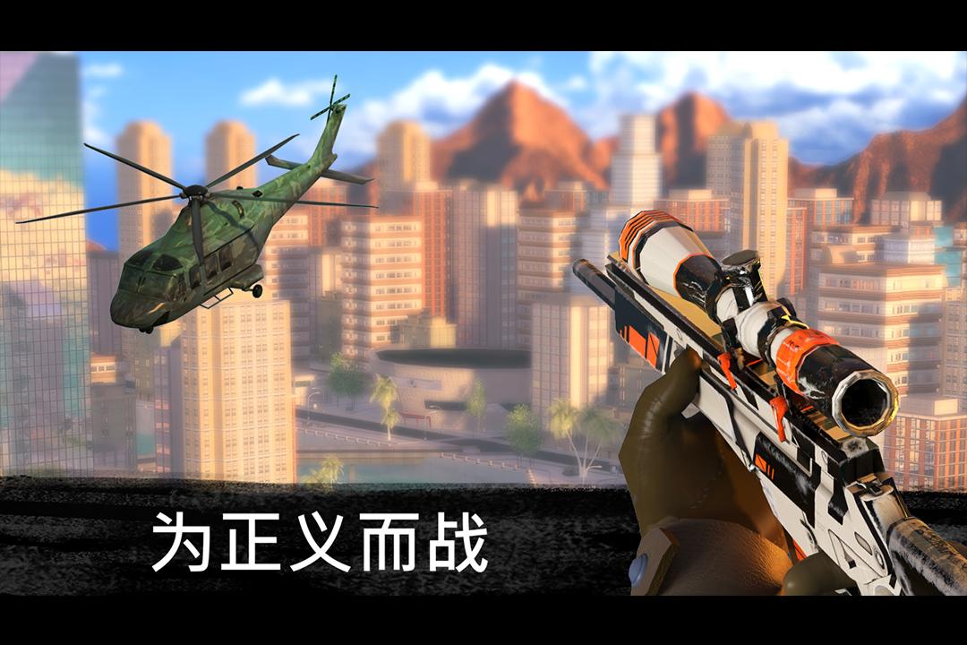 狙击行动:代号猎鹰手游最新版