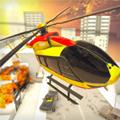 直升机逃生游戏正式版