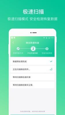 桌师兄app下载