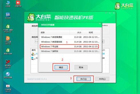 如何制作u盘启动盘安装win7系统