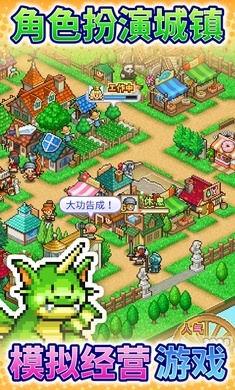 冒险村物语2正常版