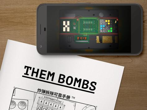 恐怖炸弹最新版