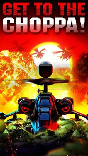地狱直升机破解版3.0