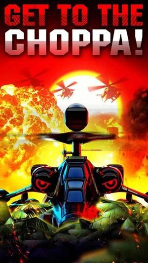 地狱直升机最新破解版