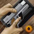 枪械模拟器全解锁版  v2.4.0