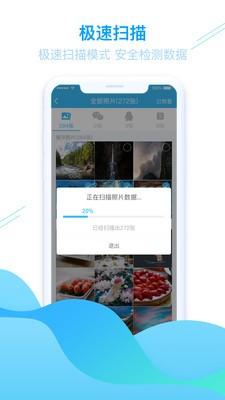 手机照片恢复下载免费版